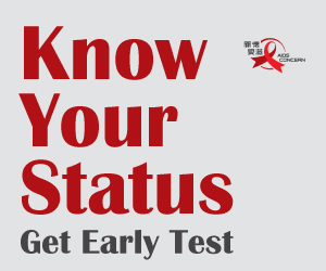 Know Your Status - Aids Concern