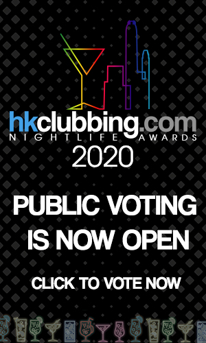 Nightlife Awards 2020 A2