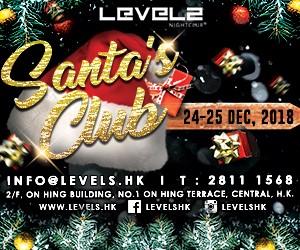 Santas Club