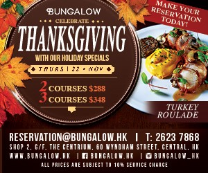 Bungalow Thanksgiving