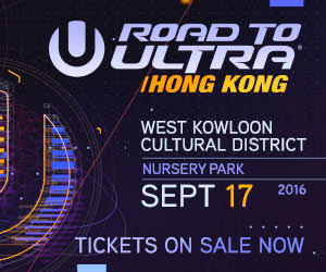 Road to Ultra Hong Kong 2016
