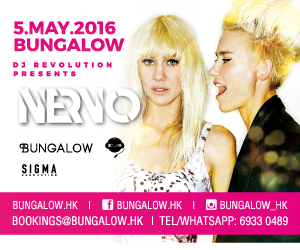 Bungalow presents NERVO