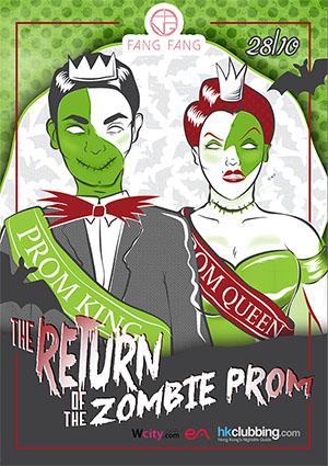 Zombie Promo 2