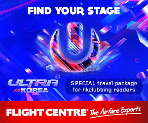Ultra Korea Special Travel Package