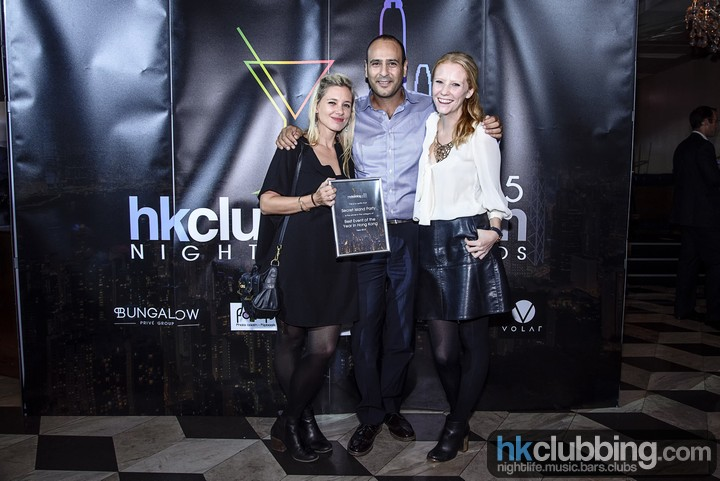 hkclubbing_nightlife_awards_party_118