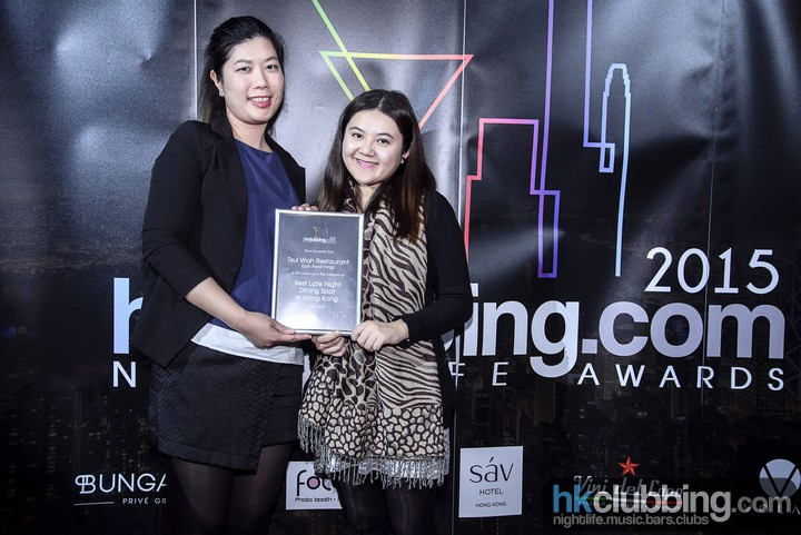 hkclubbing_nightlife_awards_party_119
