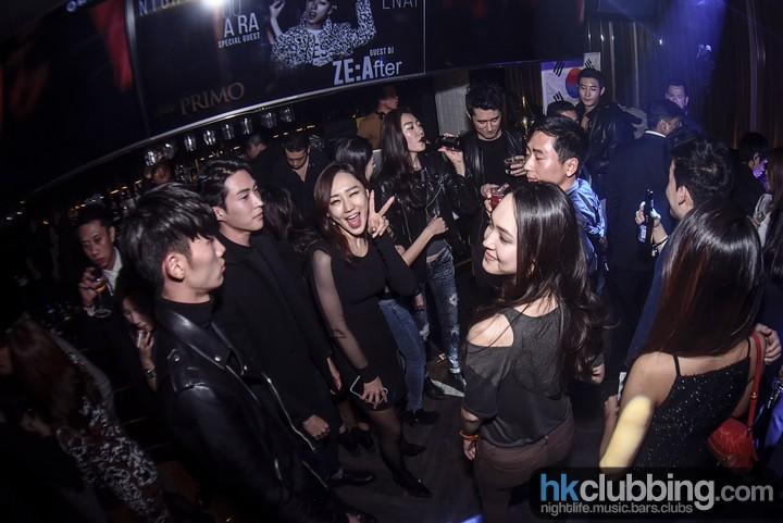 Korean Night At Club Primo Photos Hkclubbing Com