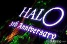 HALO 3rd Anniversary_1