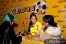 San Miguel Soccer Union Grand Opening at Chop Bar_16