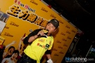 San Miguel Soccer Union Grand Opening at Chop Bar_24