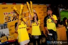 San Miguel Soccer Union Grand Opening at Chop Bar_33