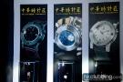 chinese_timekeeper_12