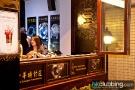 chinese_timekeeper_31