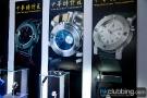 chinese_timekeeper_7