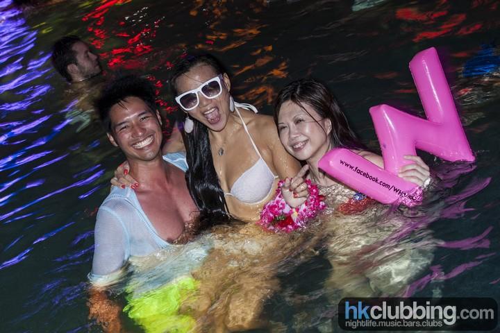 club pool party facebook